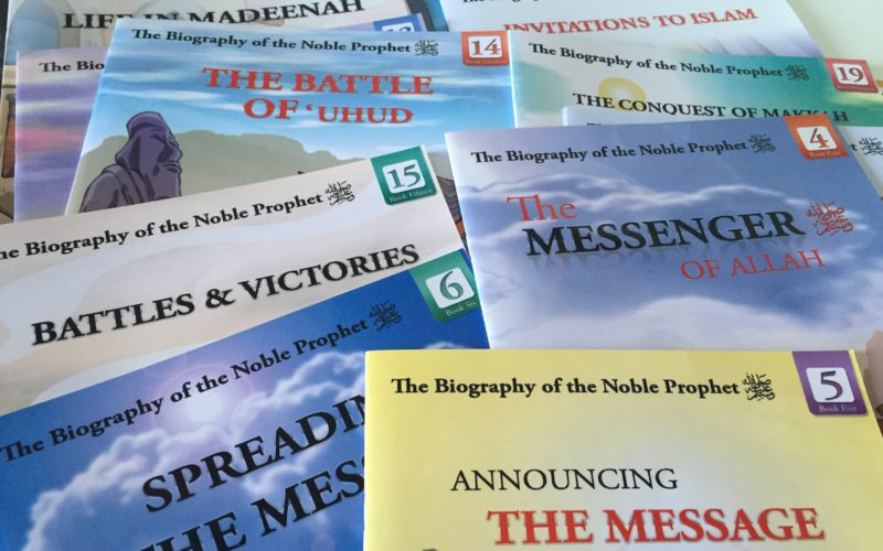 Kids' Version of the Seerah | Biography of the Prophet